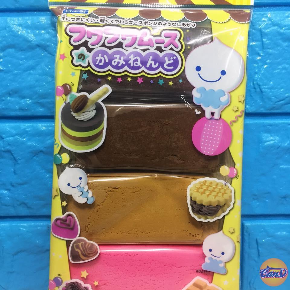 Hình ảnh Bộ làm gôm/ tẩy Kutsuwa Eraser Chocolate 4 màu