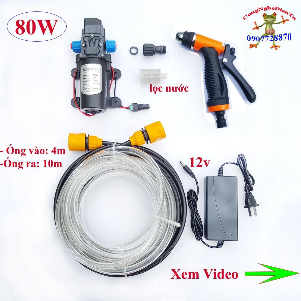 Hình ảnh Máy bơm rửa xe tăng áp mini 80 wat