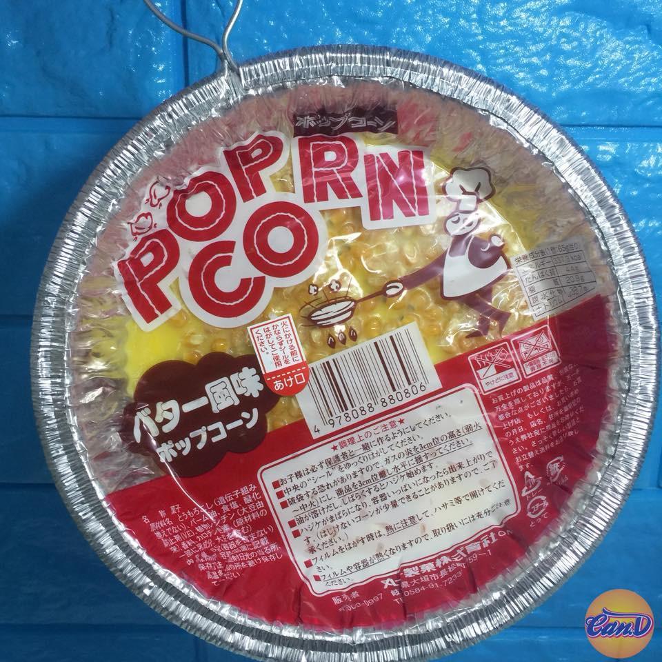 Hình ảnh Bỏng ngô Popcorn