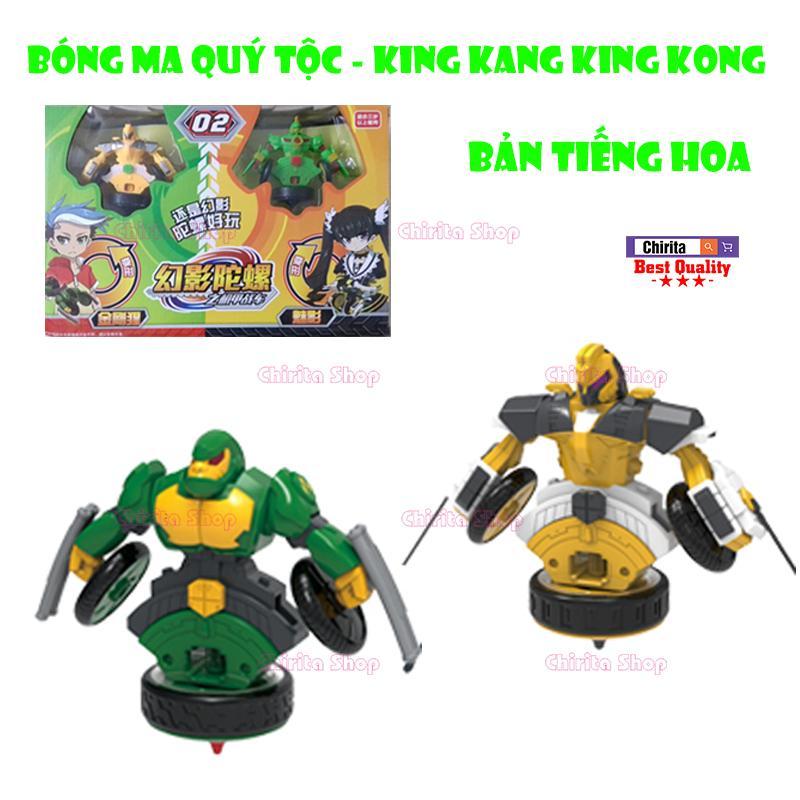 Hình ảnh Chiến Đôi Võ Thần Giáp Sĩ ( Bóng Ma Quý Tộc - King Kang Kinh Kong) - Con Quay Chiến Xa Chirita CDL02