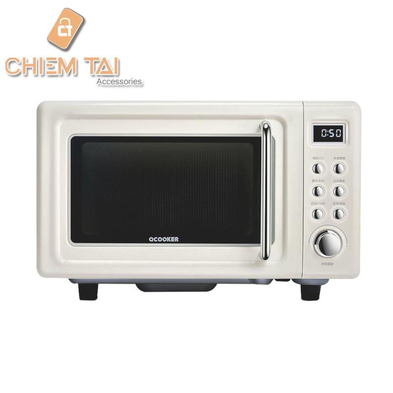 Bảng giá Lò vi sóng oCooker CR-WB01 Điện máy Pico