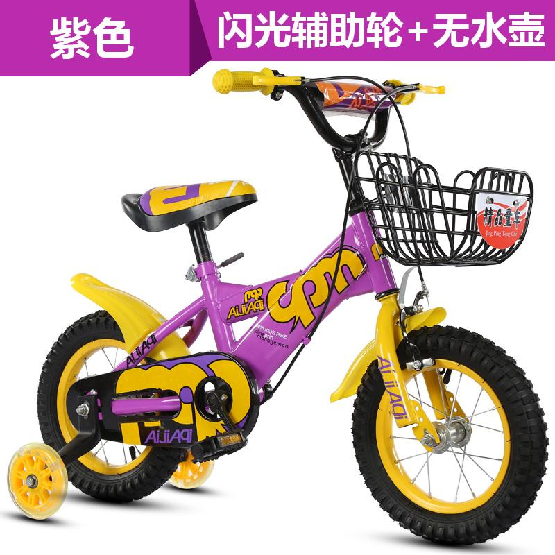 Kids Bikes For Sale Bicycles For Kids Online Brands Prices