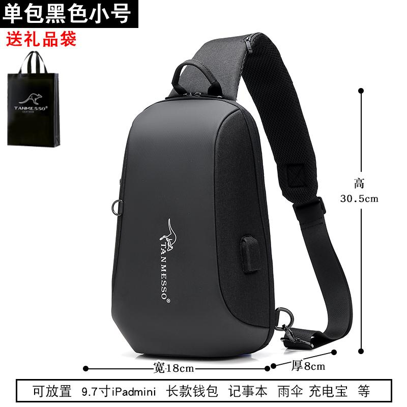 Chest Men New Style Korean Style Fashion Large-capacity Backpack Business Casual Multi-functional Business Trip Tourism Crossbody Bag