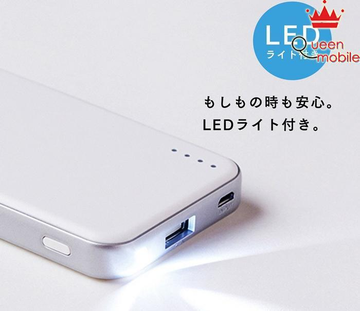 Pin sạc dự phòng Nhật Bản bền đẹp cheero Energy Plus mini CHE-060 (4400mAh) – Review và Đánh giá sản phẩm