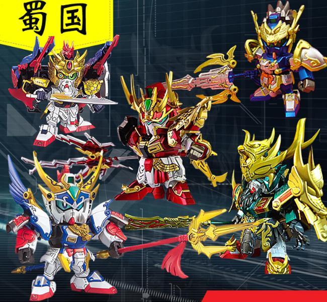 Hình ảnh hộp Mô hình đồ chơi robot SD Kibutei Soso gundam loại nhỏ