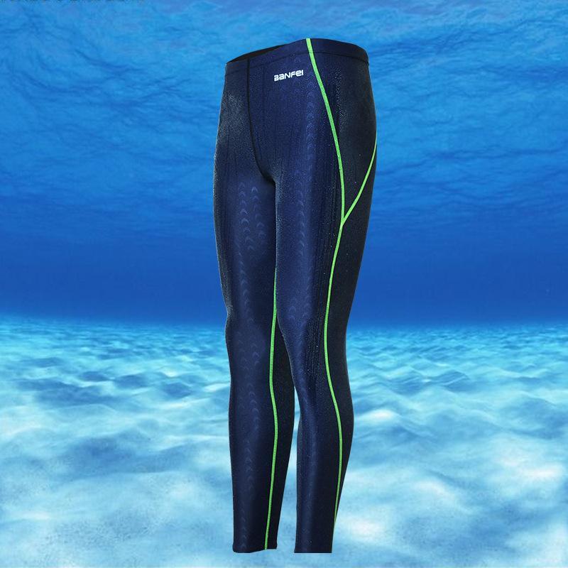 da7ee250415 Pudding Men and Women Swim Trunks Waterproof Swimming Pants Sunscreen Water  Sports Diving Pants Wetsuit Quick