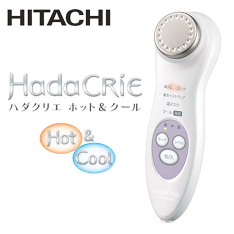 Giá Bán May Chăm Soc Da Mặt Hitachi Hada Crie N4800 Hitachi Hada Crie Trực Tuyến