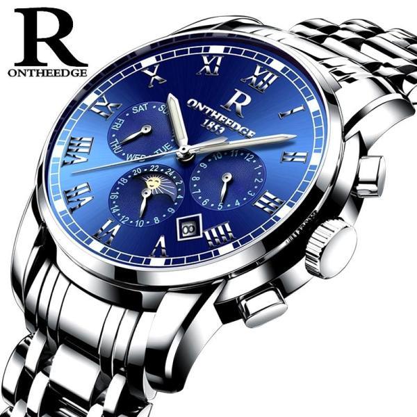 Genuine Product Ruizhiyuan Watch Men Fully Automatic Analog Watch Steel Belt Hollow out Fashion Watch Night Light Waterproof MENS Watch Malaysia