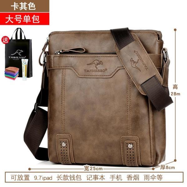 Tanmesso Mens Bag Shoulder Bag Mens Messenger Bag Korean Style Leisure Mens Leather Bag Youth Trend Sports Small Backpack