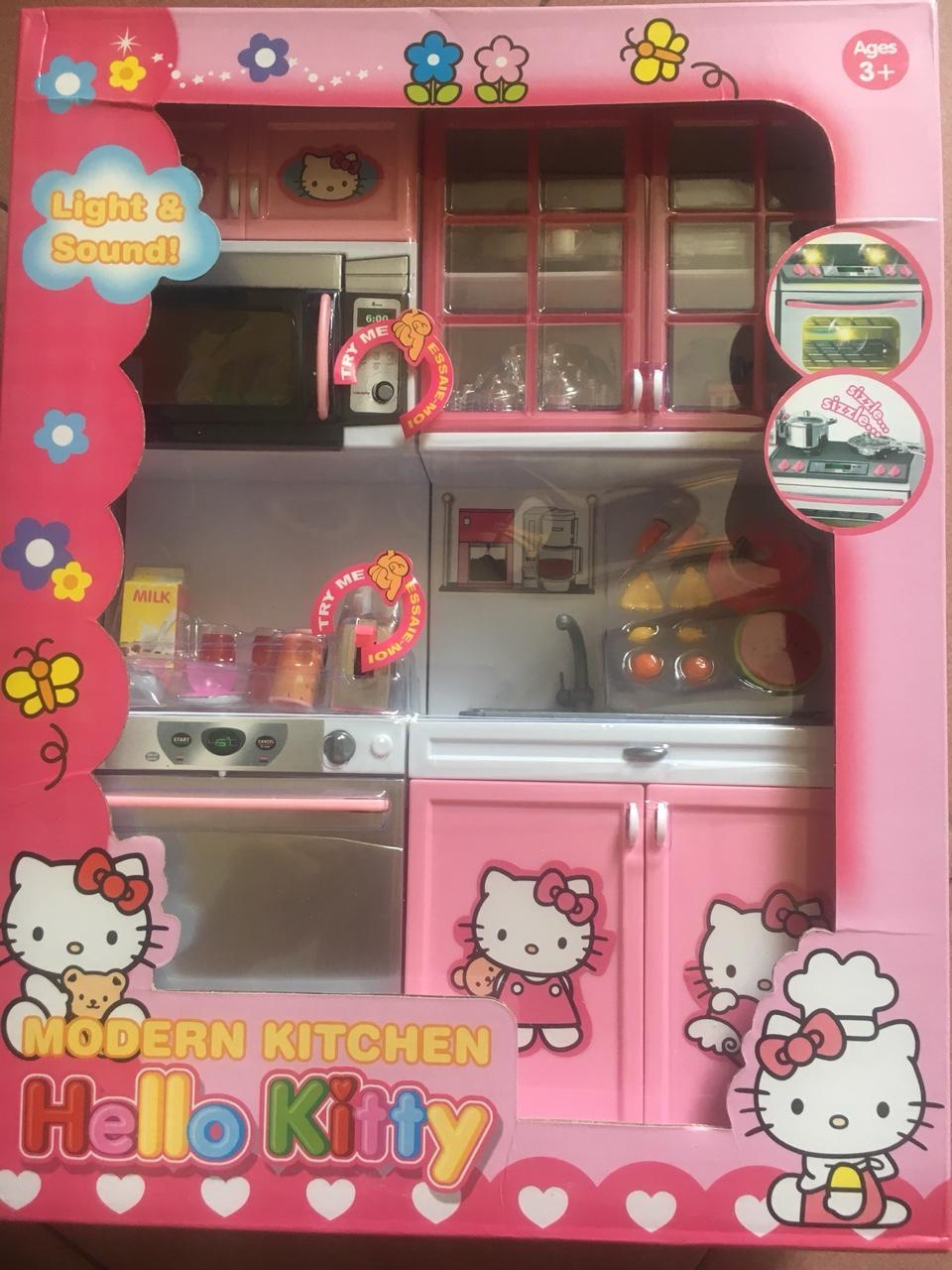 Hình ảnh Bộ đồ chơi nhà bếp nấu ăn cho bé yêu