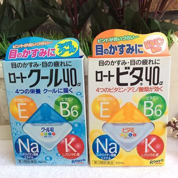 Hình ảnh Thuốc nhỏ mắt Rohto Vitamin Nhật bản