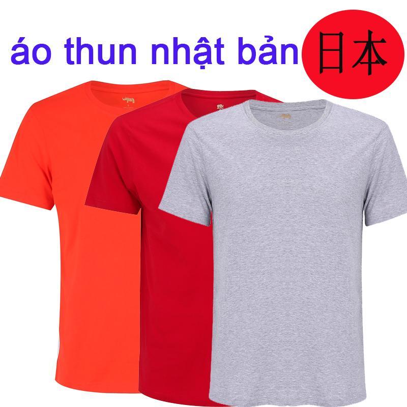 Mã Khuyến Mại Deal Hot Combo 3 Ao Thun Nam 100 Cotton Thoat Nhiet Nhat Bản Tự Do Chon Mau Rẻ