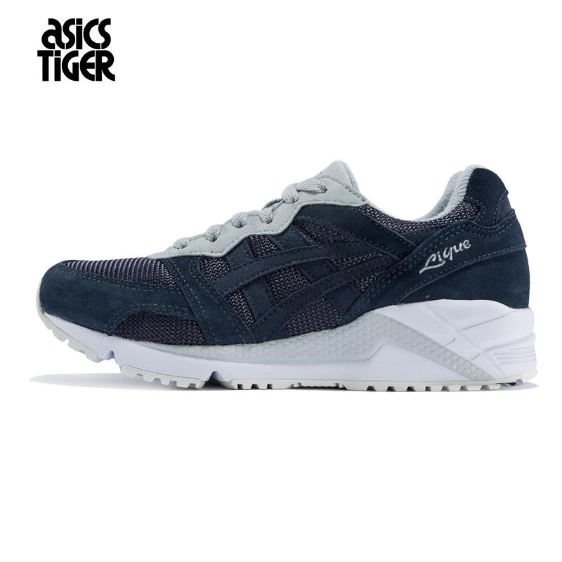 77e8003619 Sneakers for Men for sale - Rubber Shoes for Men online brands ...