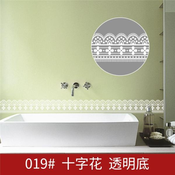 Window Grilles Stickers Article Lace Decorative Pattern Anticollision Wall Stickers Glass Waistline Shop Showcase Glass Door Decorative Stickers jing zi tie