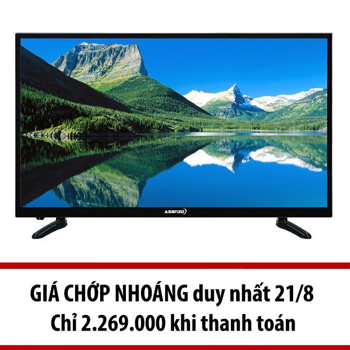 Hình ảnh Tivi Led Asanzo 25 inch HD - Model 25S200 (Đen)