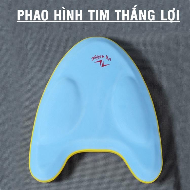 Hình ảnh COMBO 2 Phao Tập Bơi Hình Tim THẮNG LỢI - Phao Bơi Cao Cấp VIỆT NAM