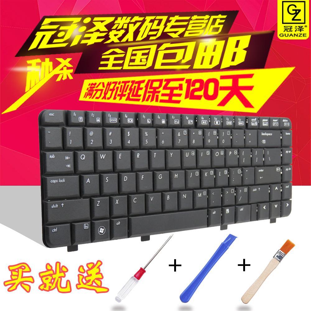 Yang HP Hui Pu V3200 V3300 V3100 V3600 V3400 DV2400 DV2500 Keyboard DV2300-Internasional