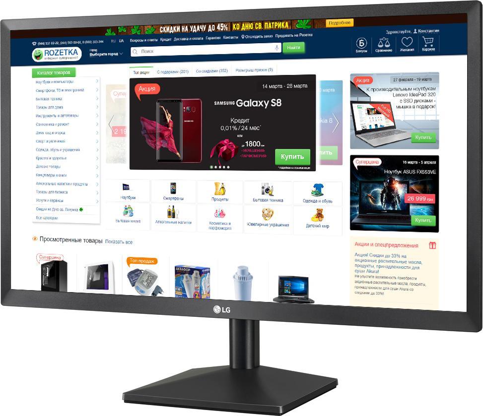Màn hình máy tính LG 24MK430H-B 23.8 FullHD IPS
