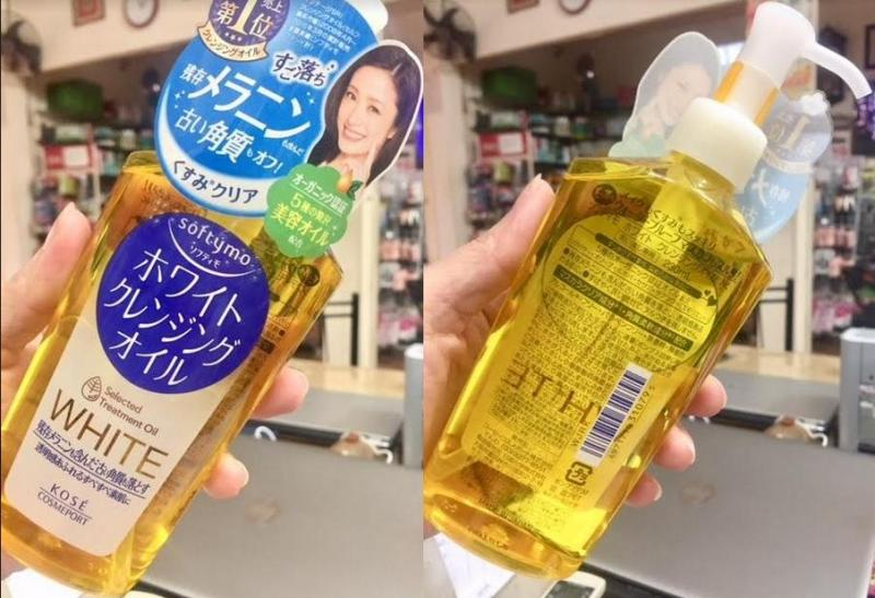 Dầu tẩy trang Kose Nhật Softymo 230ml - WHITE (chai vàng)