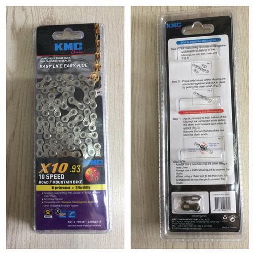 Sên KMC X10.93 Bạc