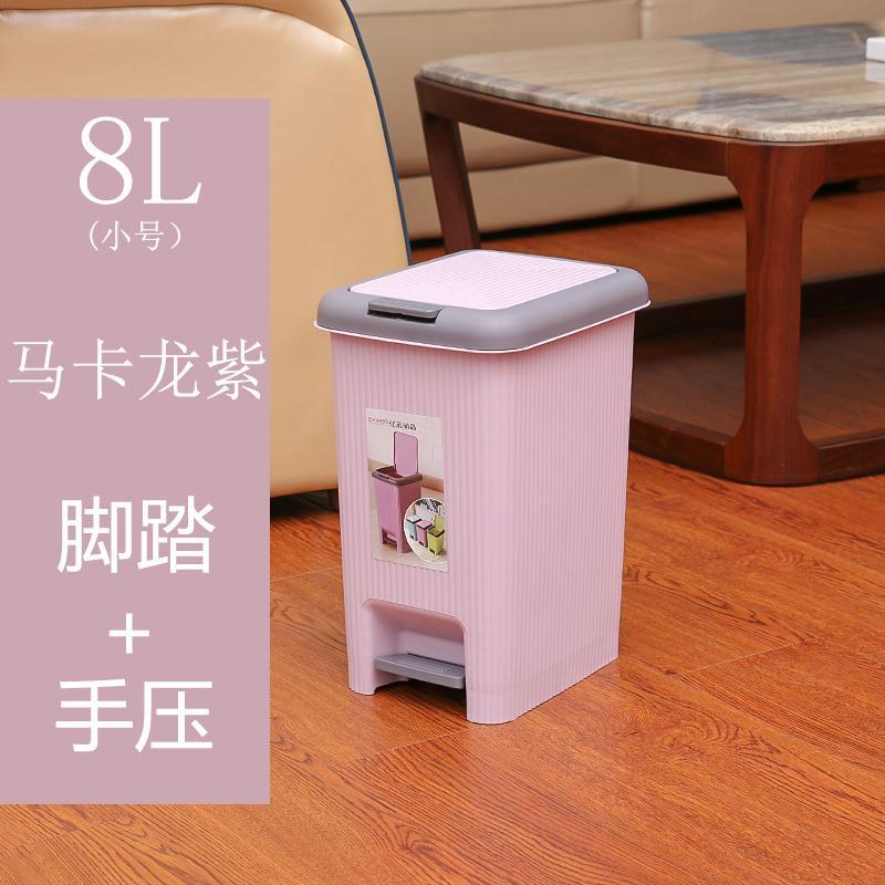 TAYHee rumah tangga Injak Kaki tempat sampah kamar mandi ruang tamu dapur sampah Nordik Ada Tutup tekanan minimalis tempat sampah