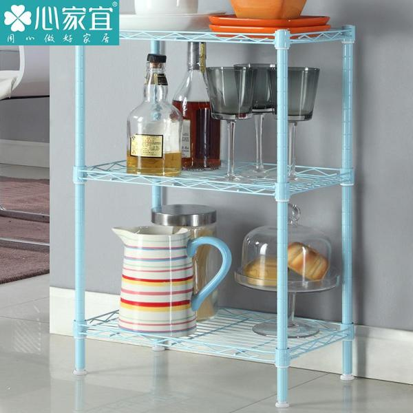 Heart·traeh la casa yi Storage Shelf Metal Storage Rack Kitchen Shelves Three-level Stand Storage Rack Landing Storage Shelf