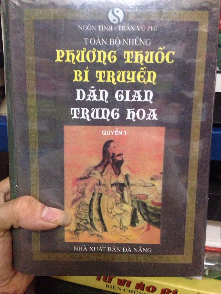 Mua Sách Toàn Bộ Những Phương Thuốc Bí Truyền Dân Gian Trung Hoa (tập 1 và 2)