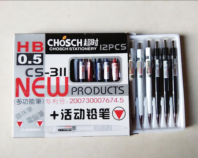 Mua 12 bút chì kim đẹp ( 1 hộp )
