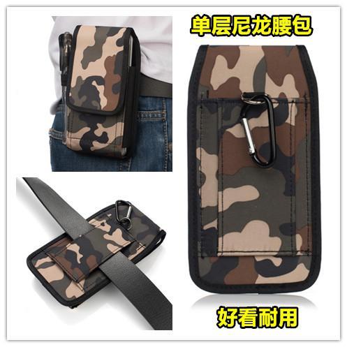 Vivo nex Pouch Y83 Wallet Y71 Waterproof Cloth Bag shu gua Waist Bag Y55 Belt Case Wear Belt Male