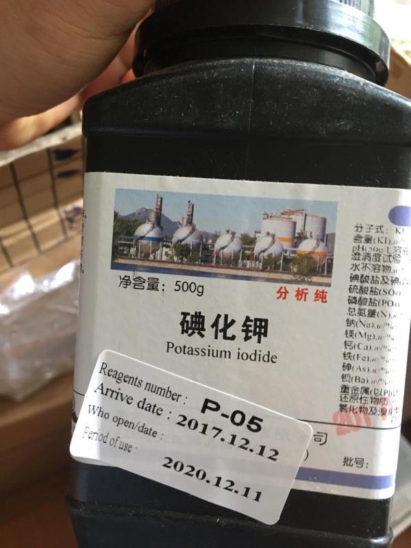 Potassium iodide      CAS Number:  7681-11-0