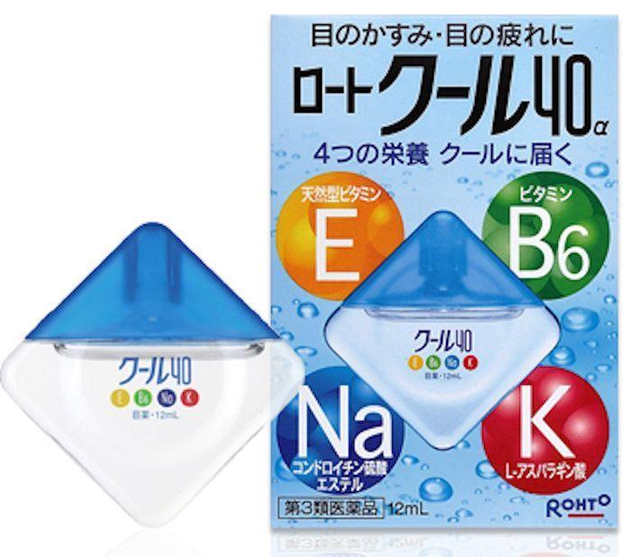 Hình ảnh Combo 2 lọ thuốc nhỏ mắt Rohto Nhật Bản