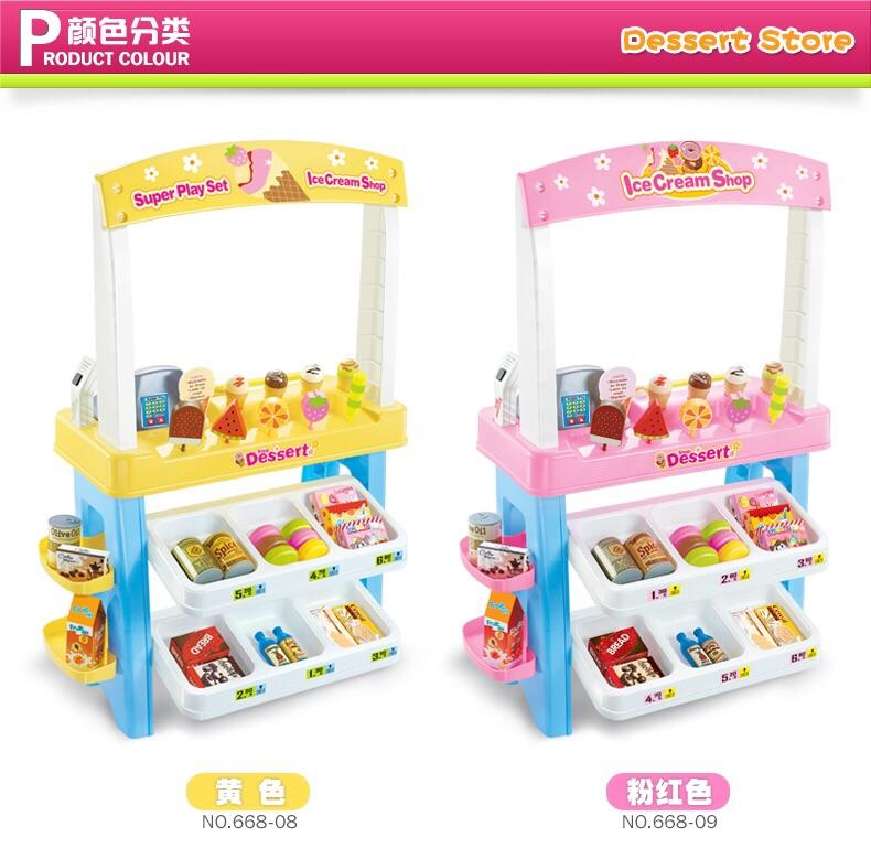 Hình ảnh Đồ chơi siêu thị kem