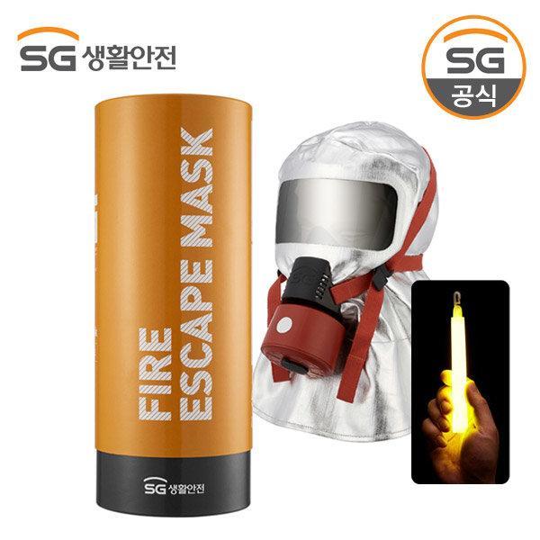 Hình ảnh Mặt nạ thoát hiểm Hàn Quốc SG-F0119 kèm đèn phát sáng