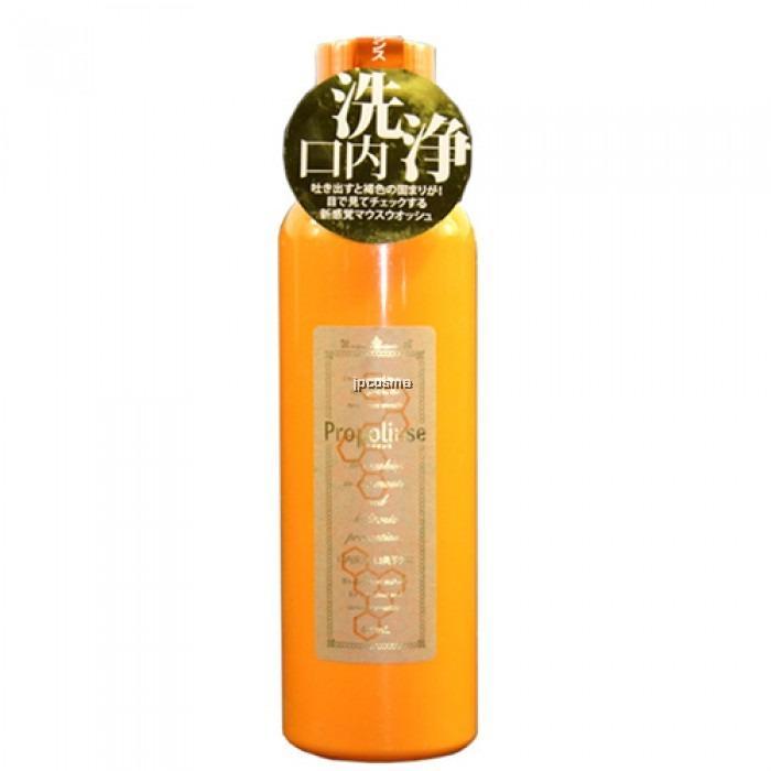 Nước Súc Miệng Nhật Bản Propolinse 600ml (Vàng) tốt nhất