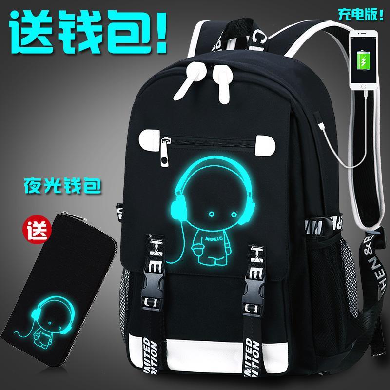 Korea Fashion Style Messenger Tren Tas Baru Tas Pack Dada (Hitam) (Hitam). Source · Tas Ransel Pria Unik Versi Korea (Biru (versi isi ulang + untuk mengirim ...