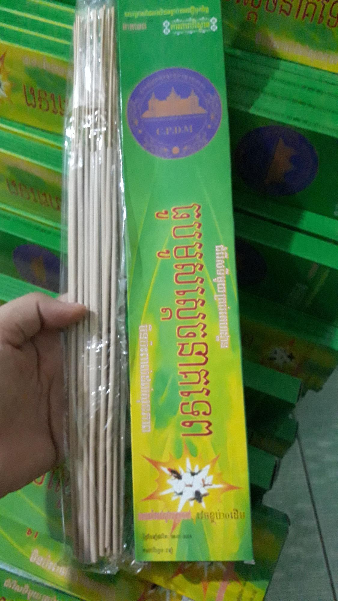 Hình ảnh Combo 20 hộp nhang muỗi cây Campuchia