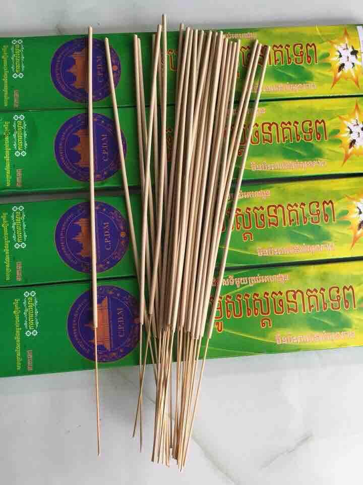 Hình ảnh Nhang diệt muỗi Campuchia