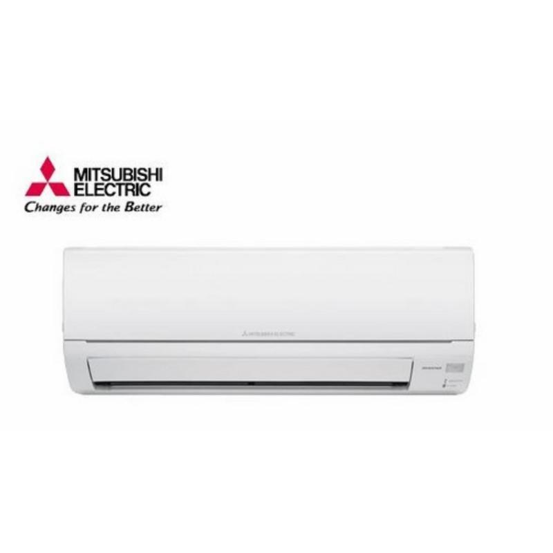 Bảng giá Máy lạnh Mitsubishi Electric 2 HP MS-HM50VA