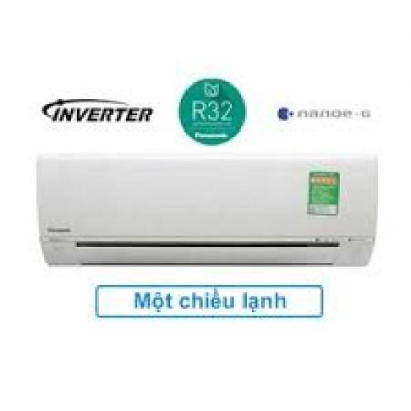 Bảng giá Điều hòa Panasonic 12000BTU Non Inverter 1 chiều CU/CS-N12UKH-8
