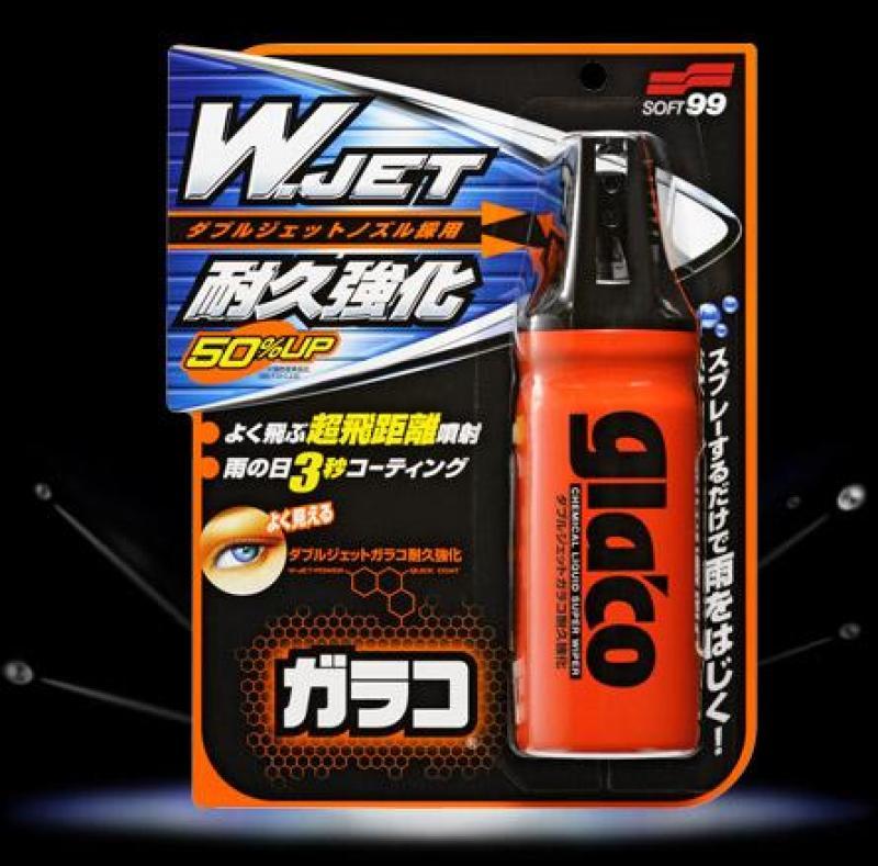 Phủ Nano Kính Ô Tô Chống Mưa Tức Thì Glaco W Jet Strong G-64 Soft99 | Japan