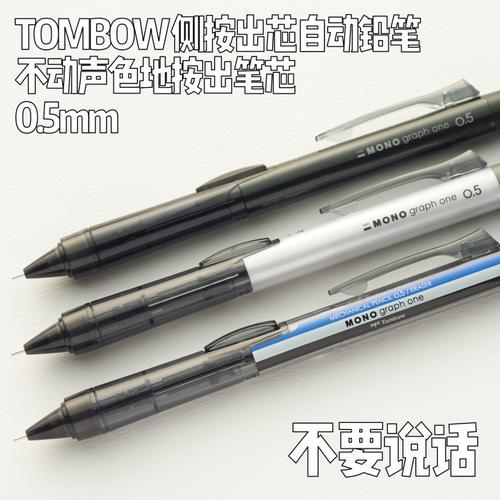 Rumah Jepang Tombow Dragonfly Mono Mekanis Pensil Grafik Satu Sisi Sesuai Ambil Karet .