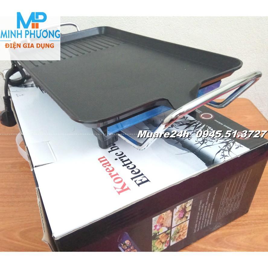 Hình ảnh Bảo Hành 12T Bếp nướng vỉ nướng điện Korea DH 01