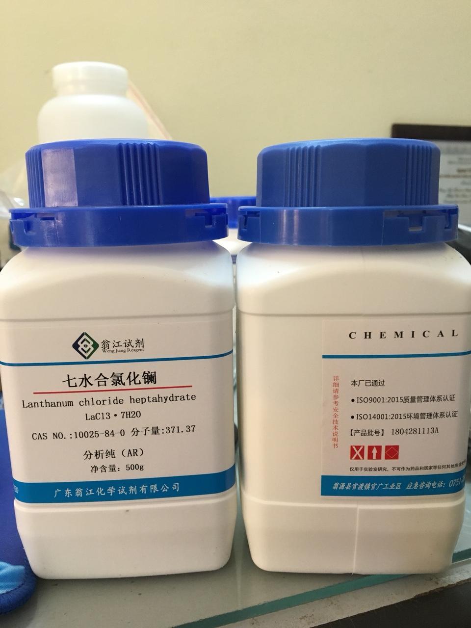 Hóa chất:  Lanthanum(III) chloride heptahydrate