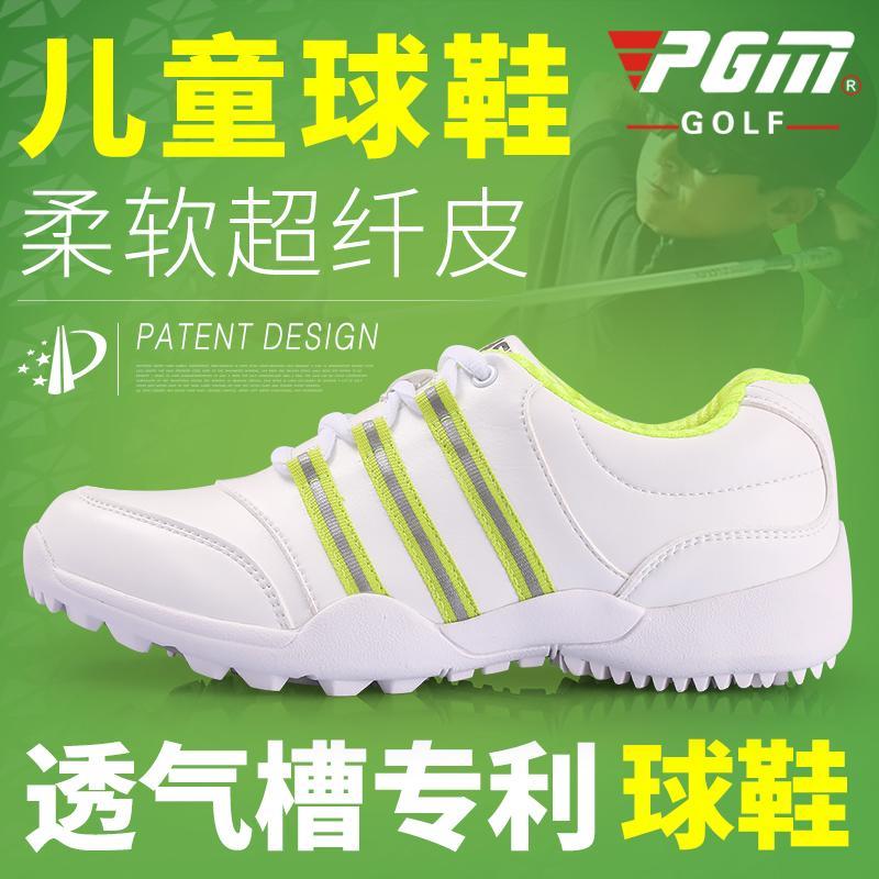 PGM anak-anak GOLF Sepatu bola 3D bernapas anak laki-laki b4be401e64