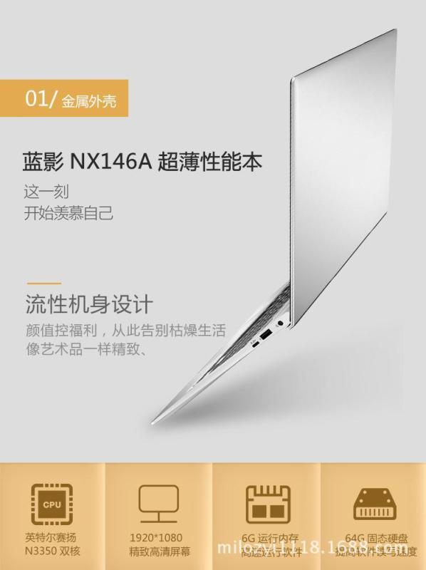 Notebook Blueing NX146A Chạy Windown 10 Chip Celeron N3350 Ram 6G, Rom 64G