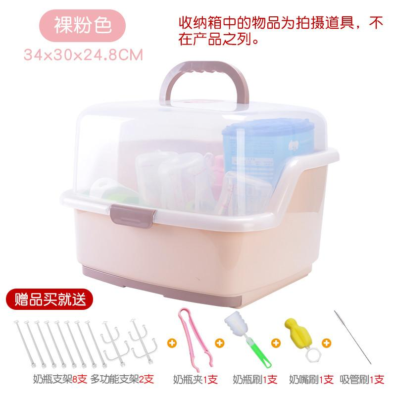Babys Feeding Bottle Storage Box Portable Large Size Baby Tableware Storage Draining Dustproof Dry Hanger Milk Box By Taobao Collection.