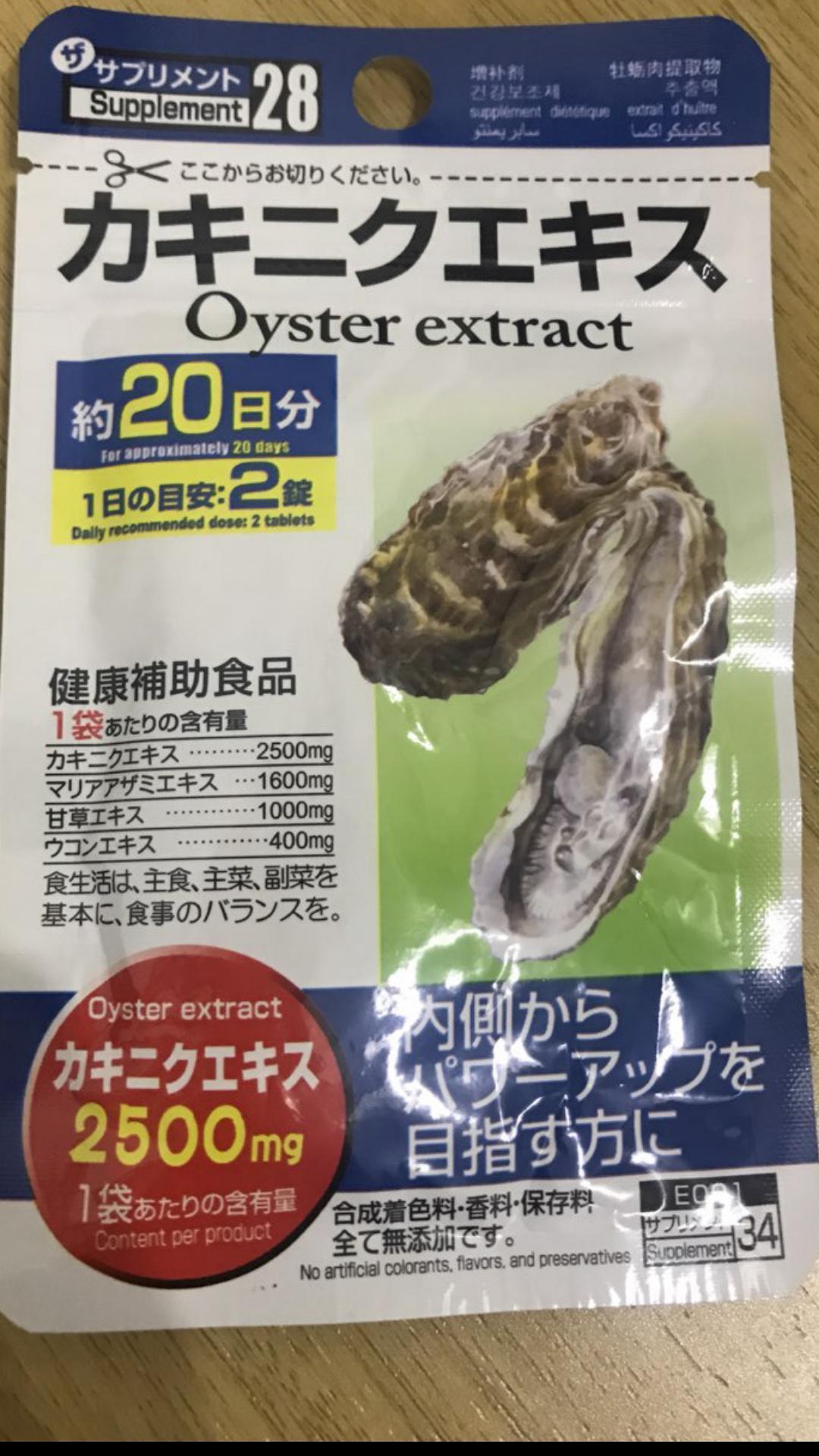 Tinh hàu biển Nhật Bản nhập khẩu