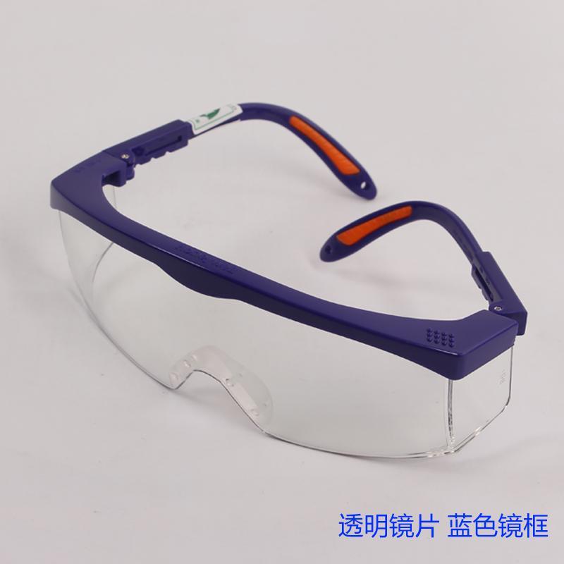 Honeywell Anti Debu Kacamata File Pasir Anti Guyuran Perlindungan Pekerja Dipoles Kacamata Pelindung Antikabut Bersepeda Anti