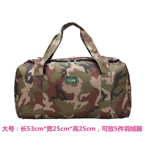 Large Capacity Canvas Bag Bag Male Hand Luggage Package Female Extra Large Travel Luggage Bag Blanket ban jia bao