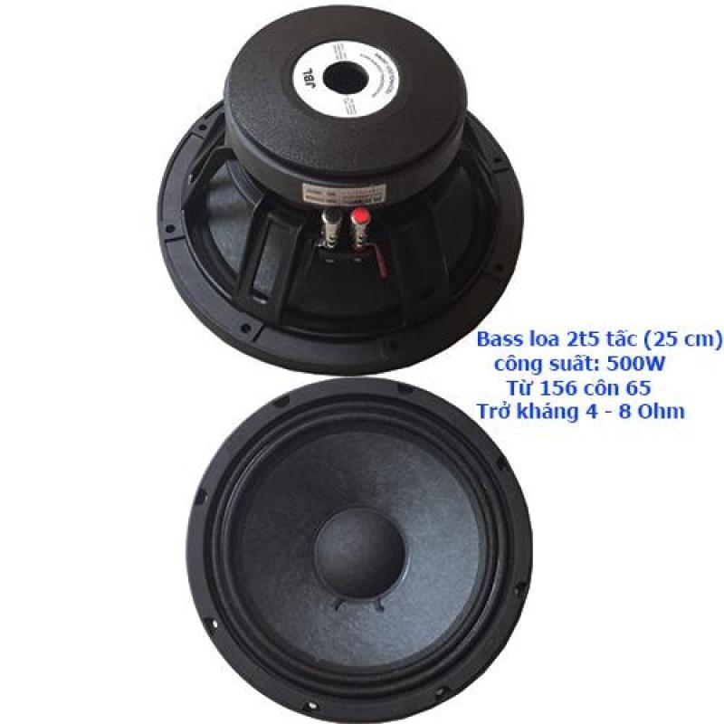Bass loa 2t5 tấc 25cm công suất lớn
